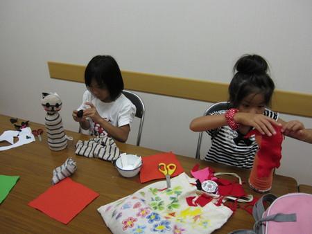 城陽教室 ペットボトル人形作り_f0215199_16174295.jpg