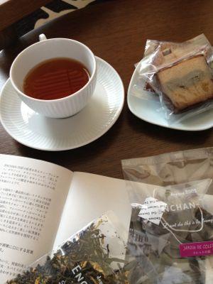 旅する紅茶_f0038600_1885932.jpg