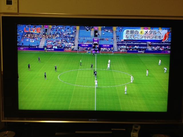 ★ロンドン五輪・日本男子サッカースペインを撃破!★_c0161601_1324924.jpg