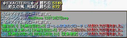 d0081603_1151497.jpg