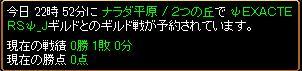 d0081603_12477.jpg