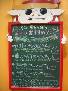 夏のお出掛け_f0238106_1105653.jpg