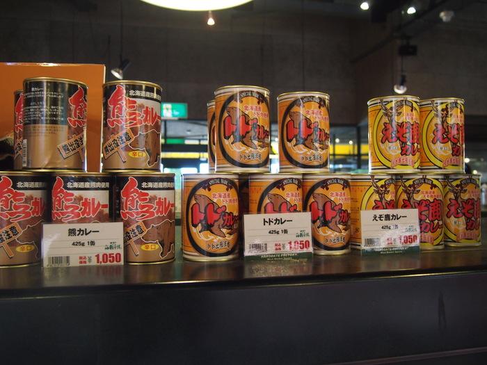 2012 7月 函館・札幌 1   函館1日目 絶品海鮮料理@開陽亭 と 坂を攻めた1日_f0062122_4483297.jpg