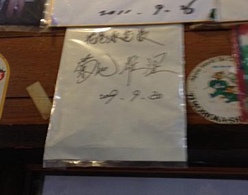 高校野球岩手県大会決勝 盛岡大付属対花巻東_f0154626_1726473.jpg
