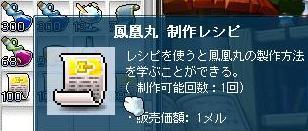f0062430_23534864.jpg