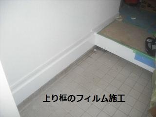 f0031037_21501393.jpg