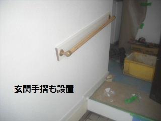 f0031037_2150498.jpg