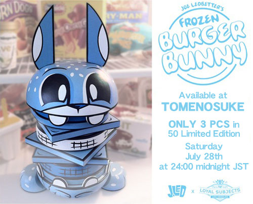 Frozen BB、今週土曜日深夜に留之助で買えます_a0077842_14384447.jpg