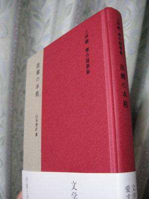 b0081843_19515573.jpg