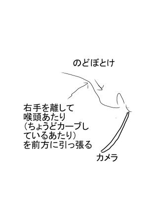 b0180148_15525494.jpg