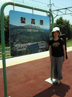 長野県 聖山音楽祭2012_e0173350_1232575.jpg