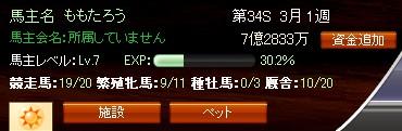 b0147360_11515544.jpg