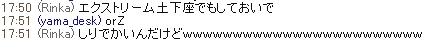 とりあえず_c0146263_22595834.jpg