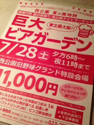 f0213464_2011484.jpg