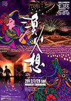 鉄と炎のアート・・・最終!!_f0184668_14571636.jpg