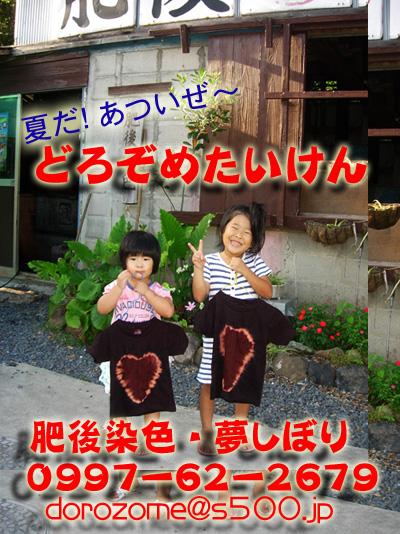 f0001871_17111446.jpg