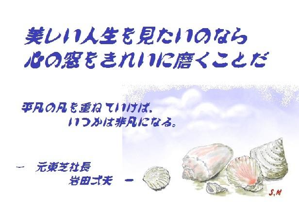d0083472_12325837.jpg