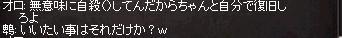 b0083880_6142087.jpg