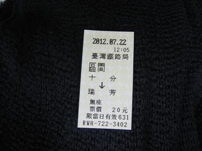 e0247181_2144052.jpg