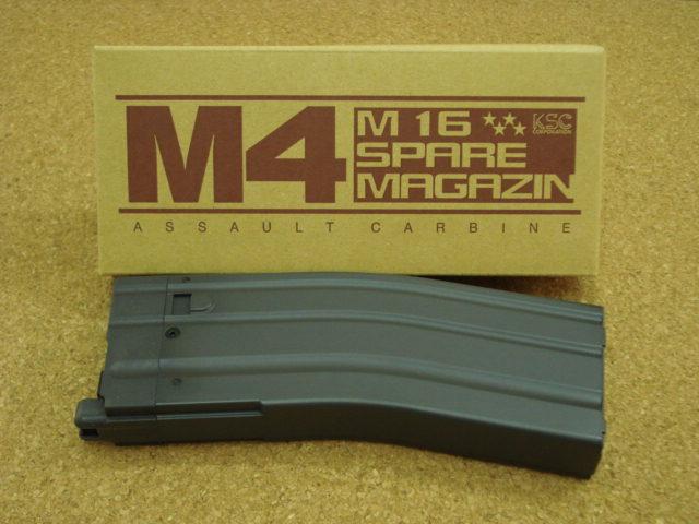 KSC M4A1 RAS SYSTEM7 two マガジン ガスガン_f0131995_1192211.jpg