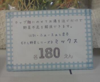 a0241397_18181159.jpg