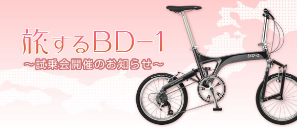 試乗会前日_c0132901_2012788.jpg