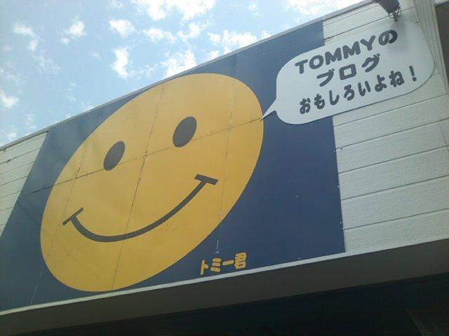 ランクルトミー札幌店(^o^)開店準備中!_b0127002_9341964.jpg