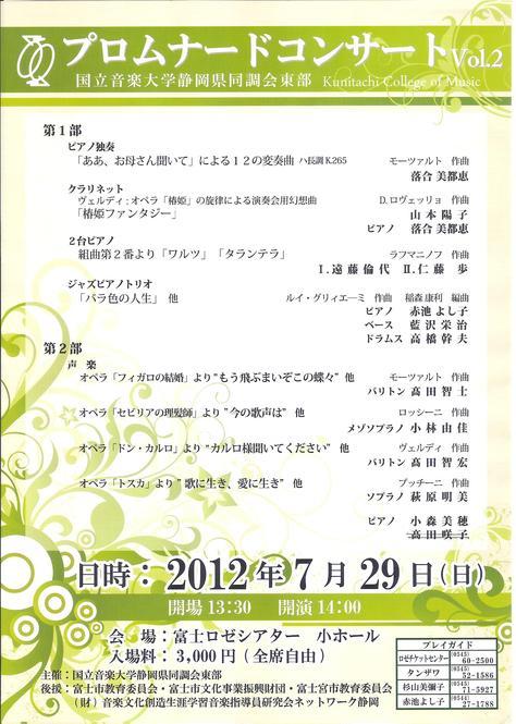 今日は静岡へ、、、_f0208202_10154157.jpg