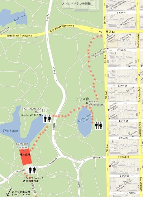 セントラルパーク初心者向けマップ(見所やトイレが多いコースを選んでみました)_b0007805_1131927.jpg