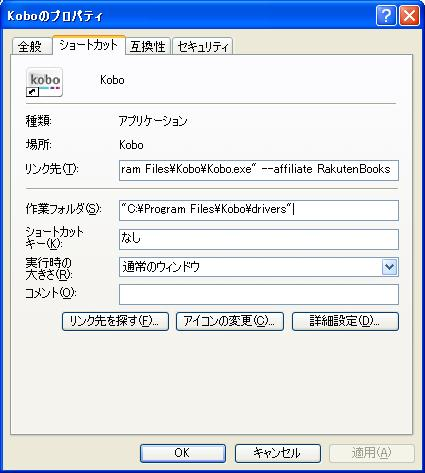 a0028409_223243.jpg