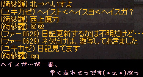 f0072010_22205776.jpg