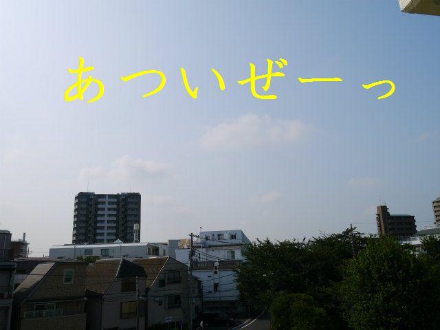 f0218911_9443145.jpg