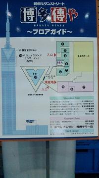 タワー探訪♪♪♪_b0228113_13124857.jpg