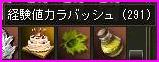 b0062614_110113.jpg