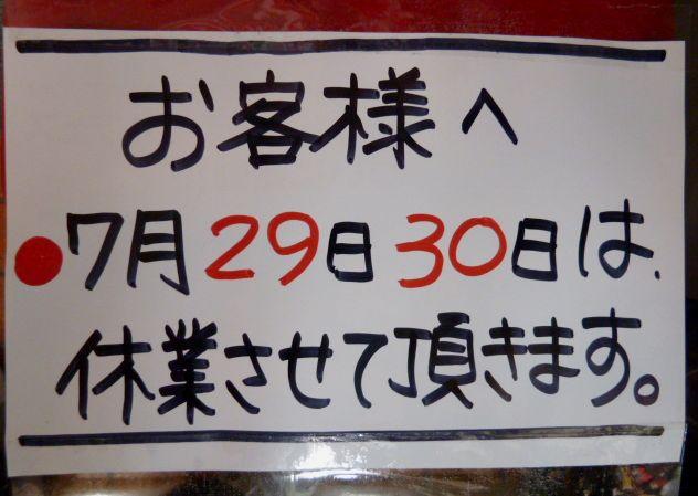 c0066514_16383899.jpg
