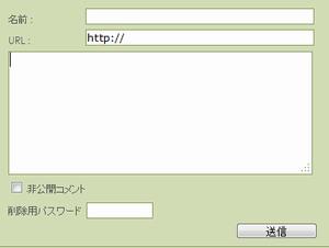 a0091215_21525932.jpg