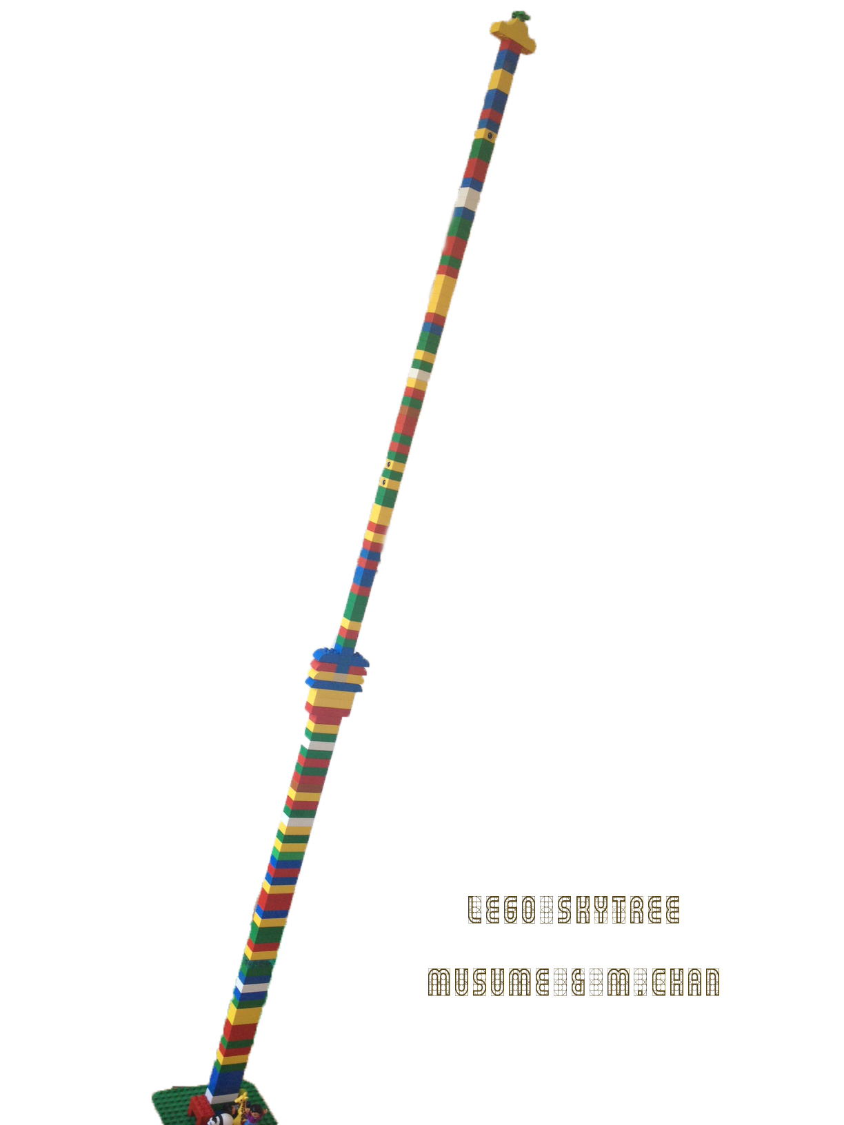 レゴの作品_c0222817_20442079.jpg