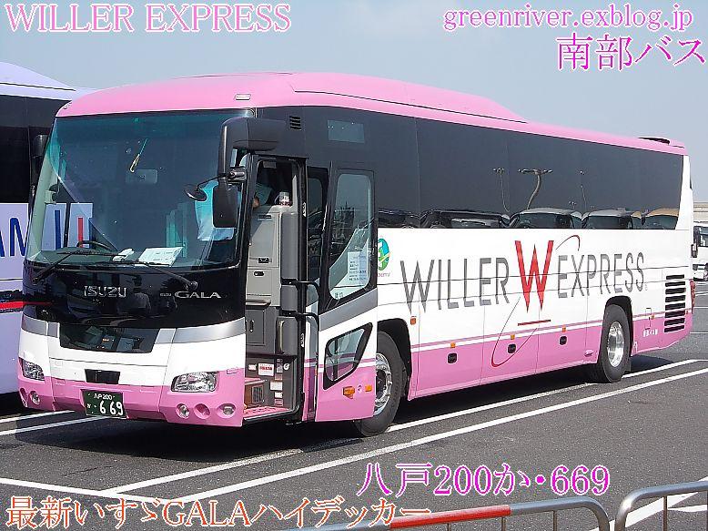 南部バス 669_e0004218_19564052.jpg