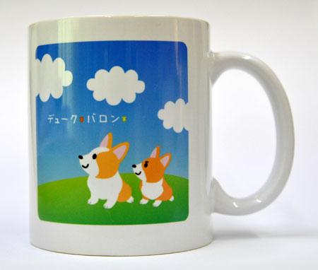 デュークくん&バロンくん青空マグカップ_d0102523_13573223.jpg