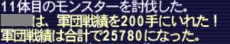 d0260125_1783836.jpg