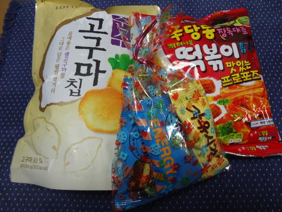 ソウルのお土産♪_d0219834_2292470.jpg
