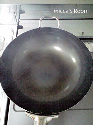 中華鍋をおろす_b0245038_9542130.jpg