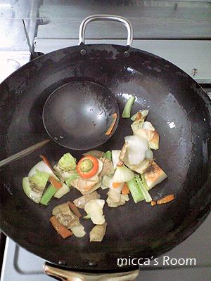 中華鍋をおろす_b0245038_954309.jpg