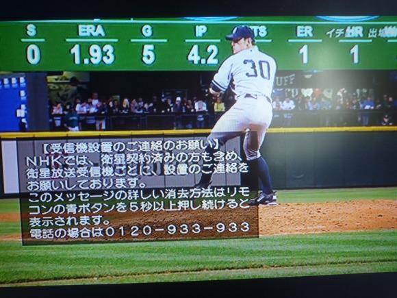 ヤンキースの中継ぎ_b0217741_14505910.jpg