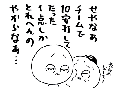 f0105741_11454348.jpg