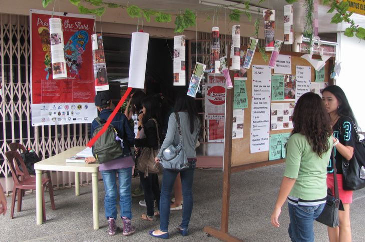 NOW  SHOWING - Japanese Film Festival in Baguio_a0109542_1583457.jpg