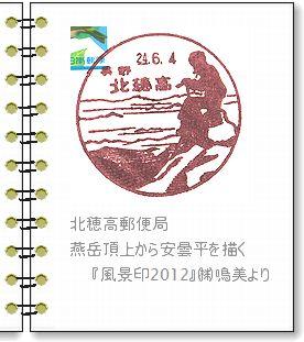 b0082747_103678.jpg