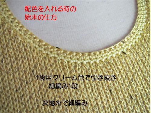 b0133147_1929033.jpg