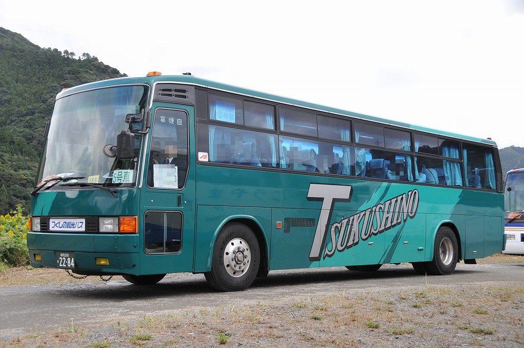 つくしの観光バス(福岡200か2284)_b0243248_17571812.jpg