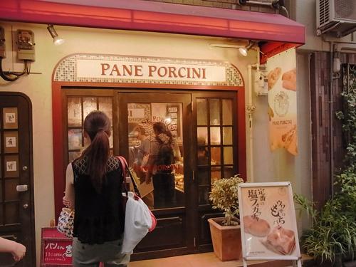 PANE PORCINI (パネ ポルチーニ)のパンを堪能~♪_a0004752_143847.jpg